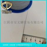 反光材料反光紗線,服裝輔料反光線