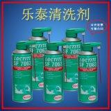 樂泰7063清洗劑金屬表面強力去油清洗劑400ml
