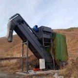 通畅集装箱散水泥拆箱机 铁运粉煤灰中转设备 卸灰机