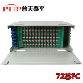 72芯光纤配线架(ODF熔配一体化单元箱)