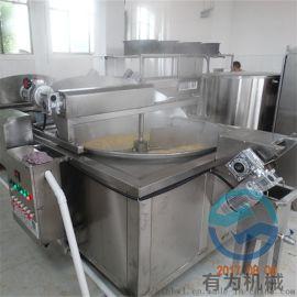 2021 小型薯片油炸锅 节能薯条油炸机器