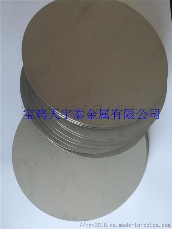 宝鸡供应金属粉末烧结多孔钛电极