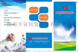 环保干燥剂及脱氧保鲜剂的销售