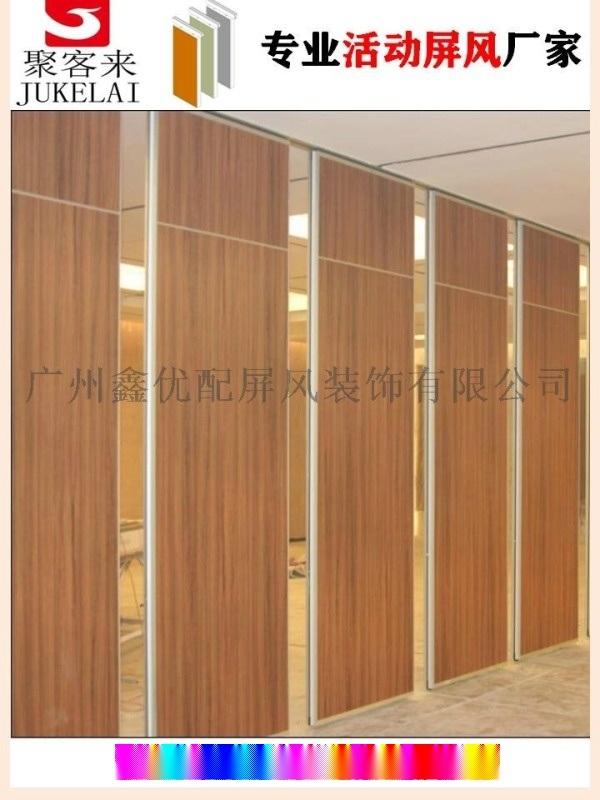 深圳移動隔斷,活動屏風,摺疊門,辦公室活動隔斷