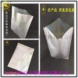 鋁箔袋防靜電純鋁袋真空包裝真空袋防潮袋廠家定做供應