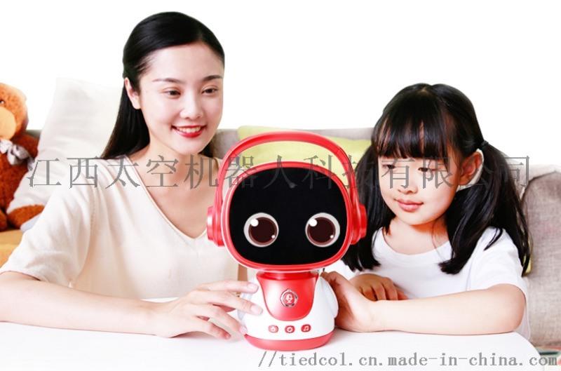 小朋友快樂學習好夥伴機器人