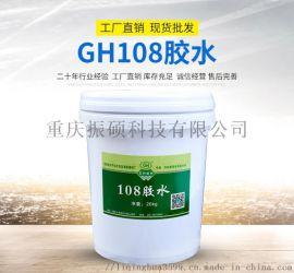 四川绵阳直销建筑胶浓缩粉质量可靠