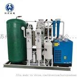 江苏工业制氮机厂家 产气快 气量足 性能稳定