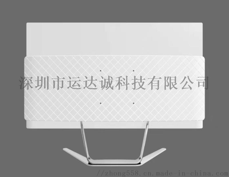 电脑一体机U200