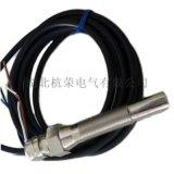 阀位开关接线方法7G-1356T-A2不锈钢结构