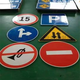 停车场反光标志牌生产厂家