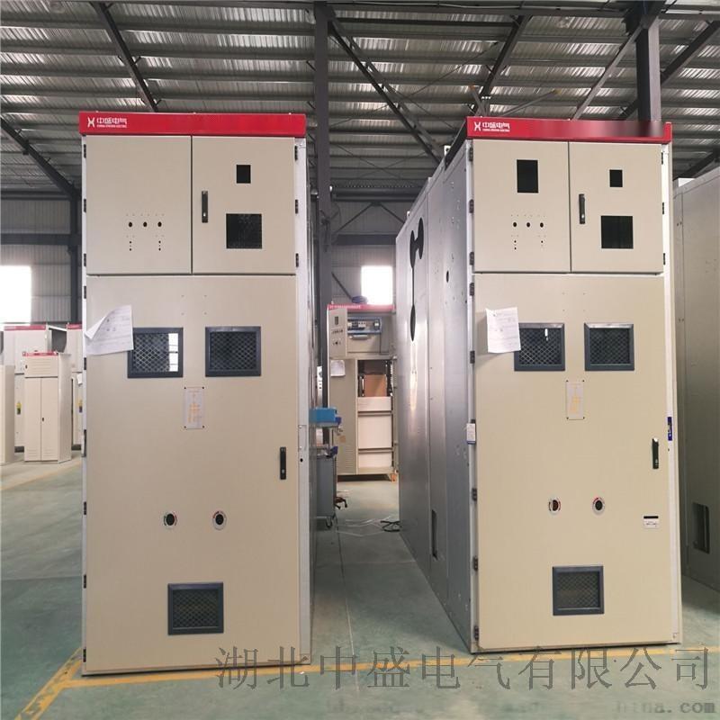 高压开关柜供应商    35kv高压柜
