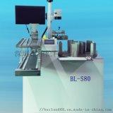 LED全自动装料机 深圳柏伦科技装料机