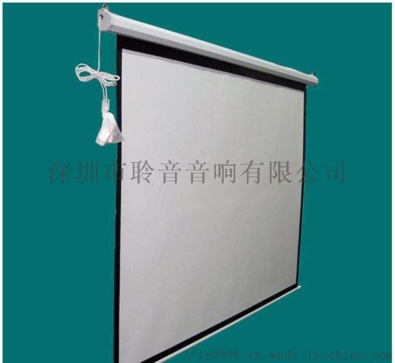 观澜投影仪安装、投影机吊装、幕布安装、音箱设备安装