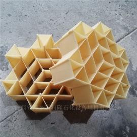 再生塔瓷塑规整填料RPP六角内棱环又叫三菱连重环