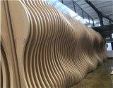 海边客栈弧形铝方通吊顶  墙面弧形铝方通