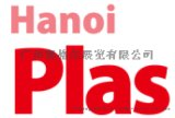 2021年第11届越南(河内)国际塑胶工业展