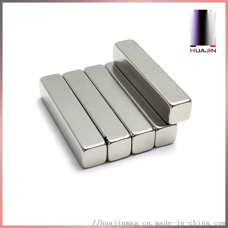 釹鐵硼小方塊磁鐵 10*5*2mm車載遮陽簾強磁鋼