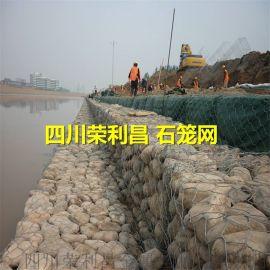 乐山石笼网,乐山镀锌石笼网,乐山河道石笼网价格