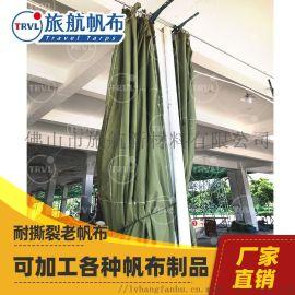 经久耐用加厚有机硅布 加厚防水篷布 帐篷货车帆布