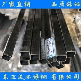 武汉不锈钢矩形管厂家,201/304不锈钢矩形管