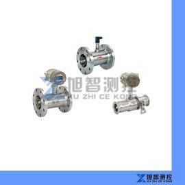 供应智能涡轮流量计 测水柴油酒精 不锈钢流量传感器