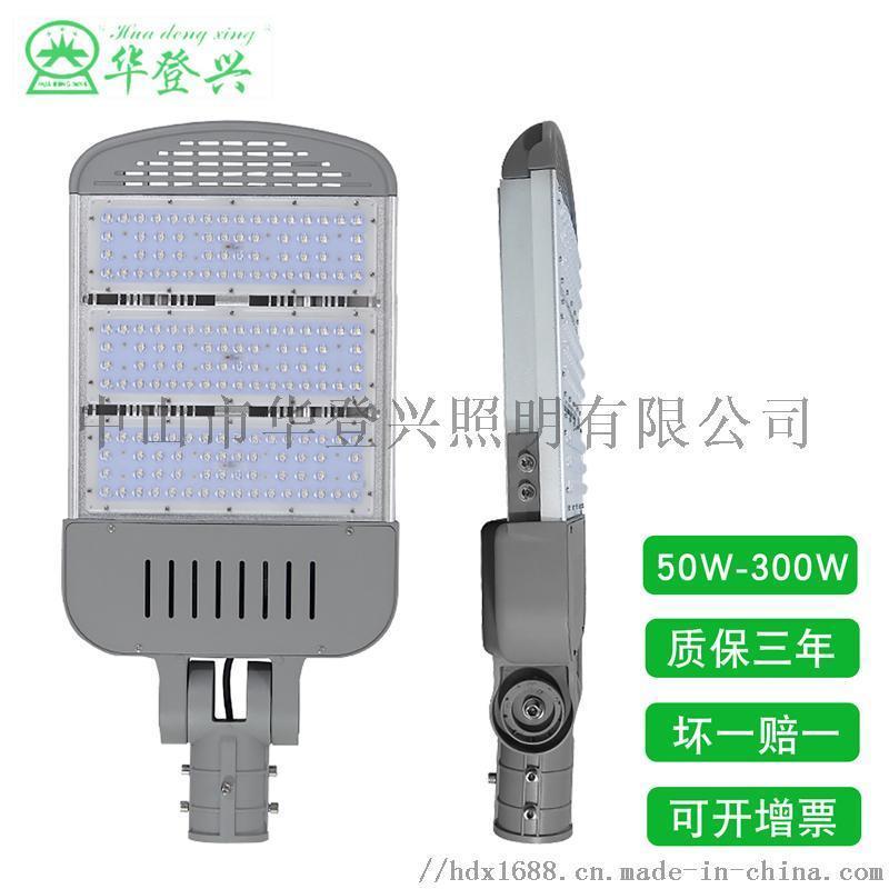 led模组路灯市电工程款路灯头户外照明路灯