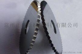 电脑横机针板  (钨钢)合金锯片铣刀