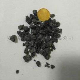 高纯增碳剂 95% 石墨增碳剂 厂家现货直销增碳剂