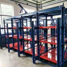 聊城模具货架MJ41海阳组装式货架量大优惠