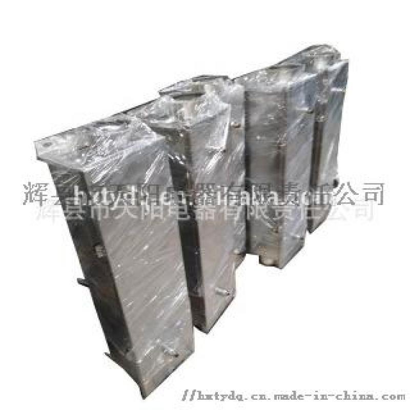 厂家供应制冰机烘干机冷凝器带风机冷凝器 蒸发器冷表器