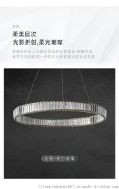 酒店,別墅大廳水晶吊燈,輕奢吊燈,LED吊燈