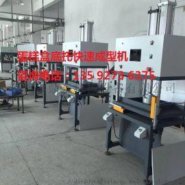 东莞蛋糕盒设备专业生产厂家
