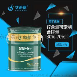 环氧富锌底漆 常温自干 锌含量可定制 重型机械专用
