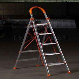 铝合金梯子、家用梯子