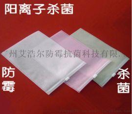 无纺布防霉袋,高质量白色覆膜,产品包装艾浩尔供应