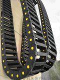 尼龍工程橋式拖鏈, 山西晉中加強型工程尼龍橋式拖鏈