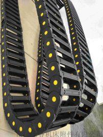 尼龙工程桥式拖链, 山西晋中加强型工程尼龙桥式拖链