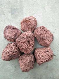 生物滤池用火山岩 火山岩滤料生产厂家供应