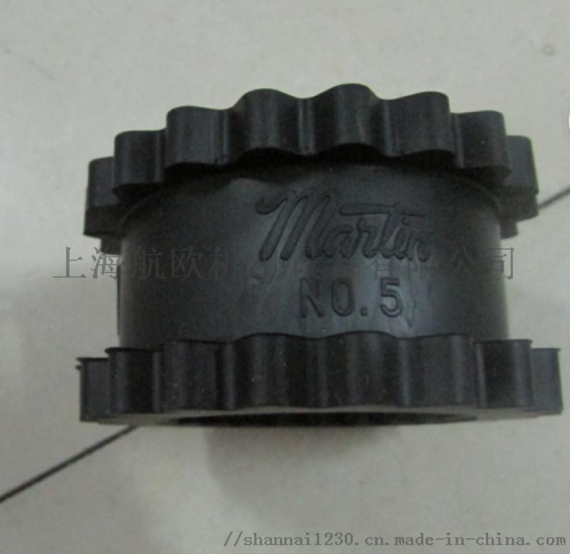 Martin爪型联轴器