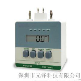 PRODLGLT/博计台湾9922-R充電控制器