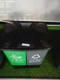 40L分类脚踏塑料垃圾桶