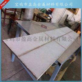微孔鈦濾板、燒結鈦濾板、多孔鈦濾板