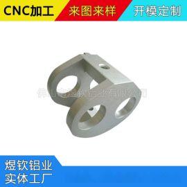 铝制品精加工,铝合金深加工,铝件CNC加工定制厂家