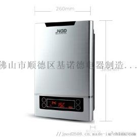 JNOD基诺德 商用热水器快热式380V三相电 工厂批发 智能 环保 节能 即开即热式电热水器