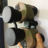 西安西光望远镜专卖咨询13991912285