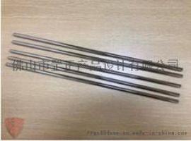 304不锈钢毛巾架厂家 加工定制各类不锈钢管件