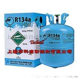 原装  巨化制冷剂R404A