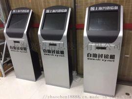 广东30吨打印磅单称重收款机,自助过磅收费电子称