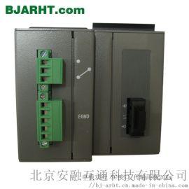 停車場管理系統CAN光端機 CAN光纖中繼器